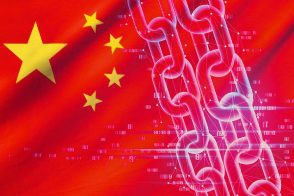 Chinese blockchain fever